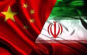 ایران در تجارت انرژی جهان دارای چه جایگاهی است؟ +فیلم