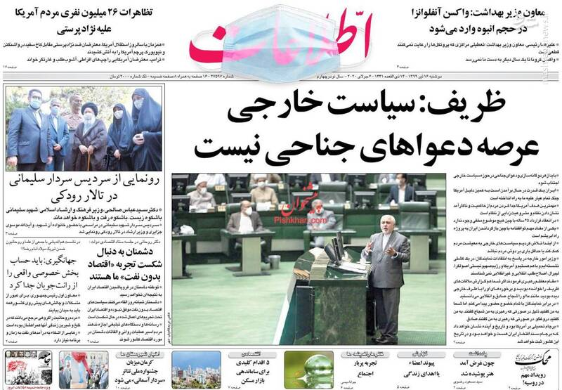 اطلاعات: ظریف: سیاست خارجی عرصه دعواهای جناحی نیست