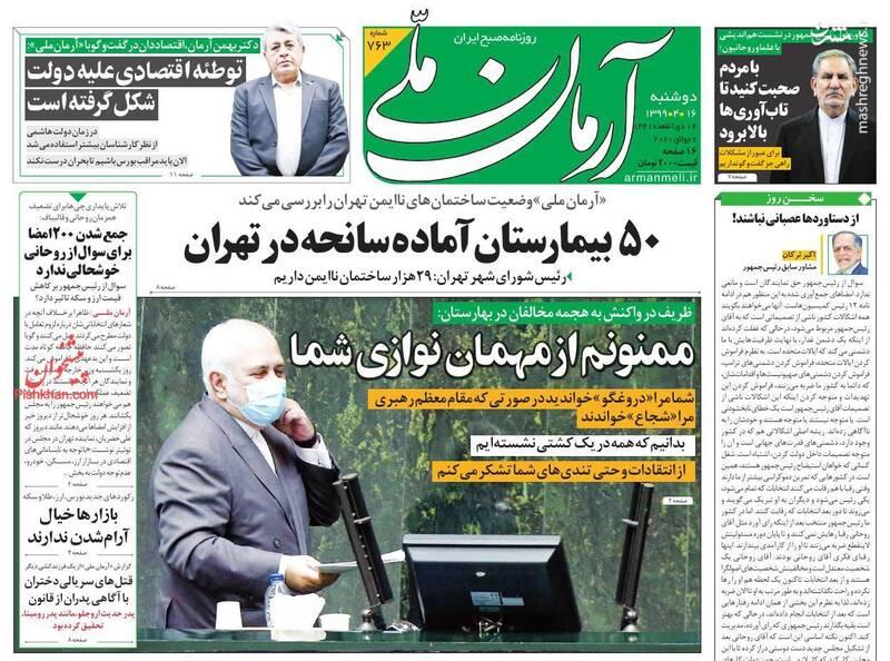 ترکان:به دستاوردهای دولت روحانی افتخار کنید