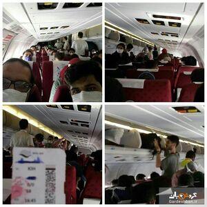 عکس/ عدم رعایت فاصلهگذاری اجتماعی در برخی پروازهای داخلی