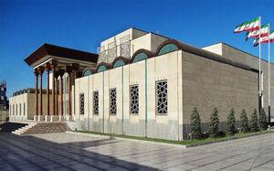سفارت ایران در بغداد