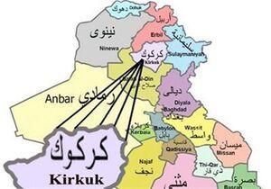 دستگیری یک سرکرده داعش در کرکوک