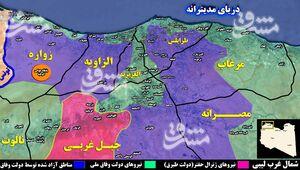 تغییر در تحولات میدانی لیبی پس از ۱۰۰ روز جنگ/ حامیان خارجی ژنرال حفتر چگونه ترمز بلند پروازیهای ترکیه را کشیدند؟ + نقشه میدانی و عکس