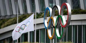 پاسخ IOC به نامه کمیته ملی المپیک +عکس