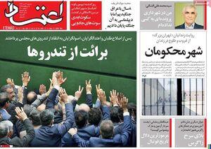 ترکان:ظریف قهرمان دیپلماسی امروز ایران است/ مهندسی آرا توسط خاتمی به روایت هادی غفاری
