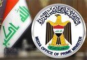 عراق|چالشهای دولت الکاظمی در مذاکرات آینده با آمریکا و تنها سلاح برای اخراج اشغالگران