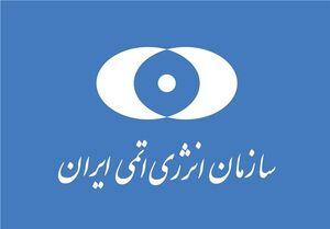 تکذیب وقوع انفجار در سایت هستهای شهید رضایینژاد یزد