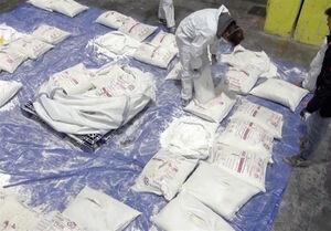 مالک واقعی موادمخدر کشف شده در ایتالیا کیست؟