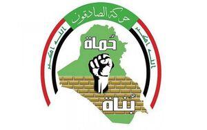 متهم سازی نیروهای مقاومت با نقشه ترور الهاشمی