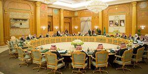 اظهارات ضد ایرانی عربستان سعودی