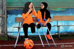 عکس/ قطع پای دختران فوتبالیست فلسطینی