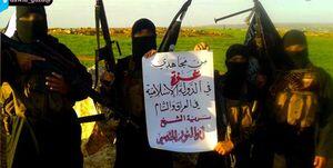 جزئیات جذب عناصر داعش توسط صهیونیستها