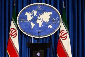 سهم وزارت خارجه در مشکلات معیشتی