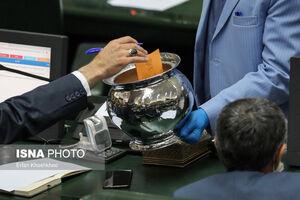 عکس/ جواب «نه» مجلس به تاجگردون