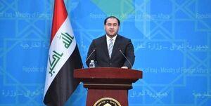 واکنش بغداد به درج عراق در فهرست کشورهای پرخطر