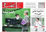 عماد باقی: باید براندازی در ایران به رسمیت شناخته شود/ برجام فرهنگ مردم ایران را به جهان نشان داد