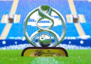 زمانبندی ادامه لیگ قهرمانان آسیا اعلام شد