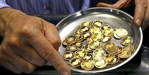 افزایش محدود قیمت سکه و طلا در بازار