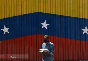 عکس/ محدودیتهای کرونا در ونزوئلا
