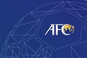 درخواست جالب تیمهای ایرانی از AFC