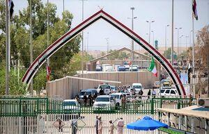 تردد زائر و مسافر از مرزهای خسروی ممنوع است