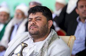 صنعاء: آمریکا درصدد طراحی توطئه تازهای علیه یمن است