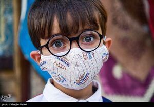 """عکس/ اصفهان در دوران """"ماسک اجباری"""""""