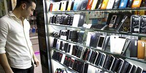 ممنوعیت واردات موبایل لوکس/از ابلاغ وزارت صمت تا ادعای عدم تصمیم گیری