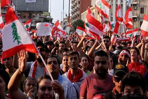مردم لبنان در برابر سفارت آمریکا در «بیروت» تظاهرات کردند