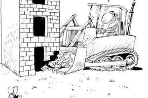 کاریکاتور/ دولت مسکن مهر را جمع کرد!