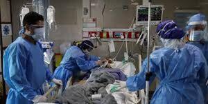آخرین وضعیت بیمارستانهای کرونا در «استان تهران»
