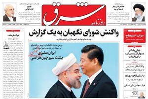 خروج از برجام ورود به جنگ است/ عبدی: سند همکاری با چین، ایران را وابسته میکند