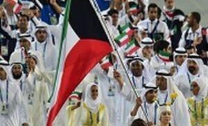 کویتیها خواستار جرمانگاری رابطه با رژیم صهیونیستی شدند