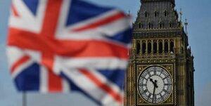 رکورد بی سابقه بدهی عمومی در انگلیس