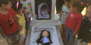 عدم تحقق وعده دولت درباره خانواده آتنا اصلانی