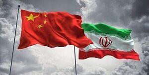 توافق ایران و چین، ضربه سنگینی به ترامپ است