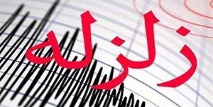 زلزله ۴ ریشتری فیروزکوه را لرزاند