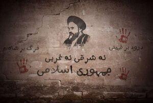 تفکری که ایران را در انزوا قرار میدهد