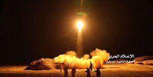 حمله موشکی انصارالله یمن به عربستان سعودی
