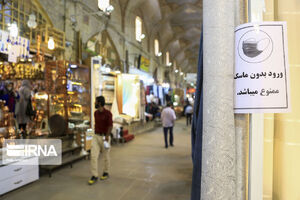 بازار وکیل شیراز در روزهای کرونا