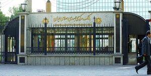 جزئیات بسته جدید سیاستی برگشت ارز صادرات +سند
