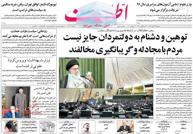اطلاعات: توهین و دشنام به دولتمردان جایز نیست ؛ مردم با مجادله و گریبانگیری مخالفند
