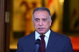 اعتراض توییتری عراقی ها به حضور الکاظمی در بصره