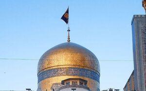 عکس/ پرچم سیاه بر فراز گنبد حرم امام رضا(ع)