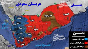 مروری بر آنچه که در مرکز یمن می گذرد/ رزمندگان یمنی چند درصد از استانهای البیضاء و مأرب را در کنترل دارند؟ + نقشه میدانی و عکس