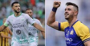 با ارزش ترین بازیکنان لیگ فوتبال عربستان