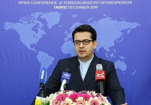 موسوی: سیاست ما حفظ روابط با قدرتهای اوراسیا، شرق و جنوب آسیاست