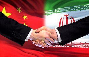 واکنش رسانه انگلیسی به توافق ایران و چین