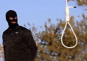 تغییر جای شهید و جلاد با هشتگ اعدام نکنید +عکس