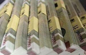۷۹۰۰ میلیارد تومان اوراق بدهی دولت فروخته شد